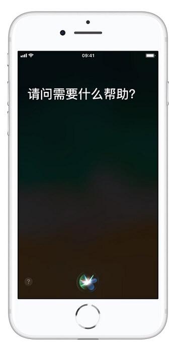 苹果手机常用四大功能:iPhone实用功能技巧分享