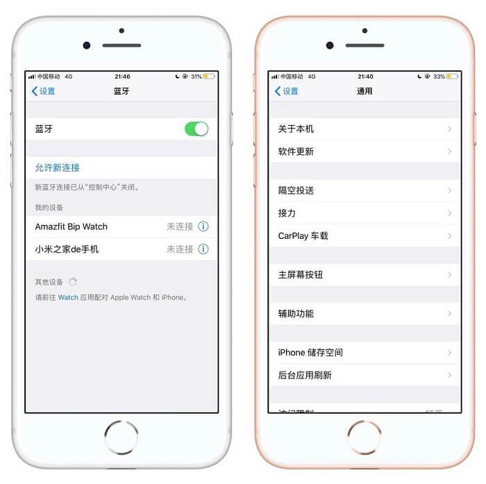 苹果手机iOS 系统使用技巧:iPhone提升待机时间、省电