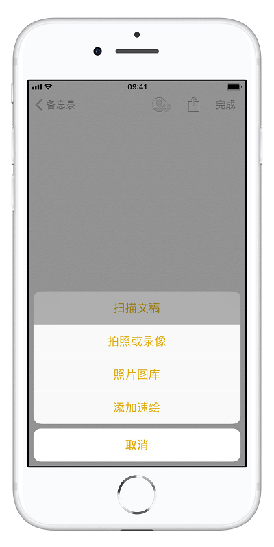 iPhone火遍抖音小技巧:苹果手机实用功能