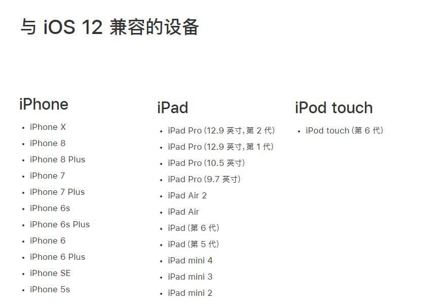 """iOS 12.1使用小技巧:解决""""美颜门""""提升性能"""