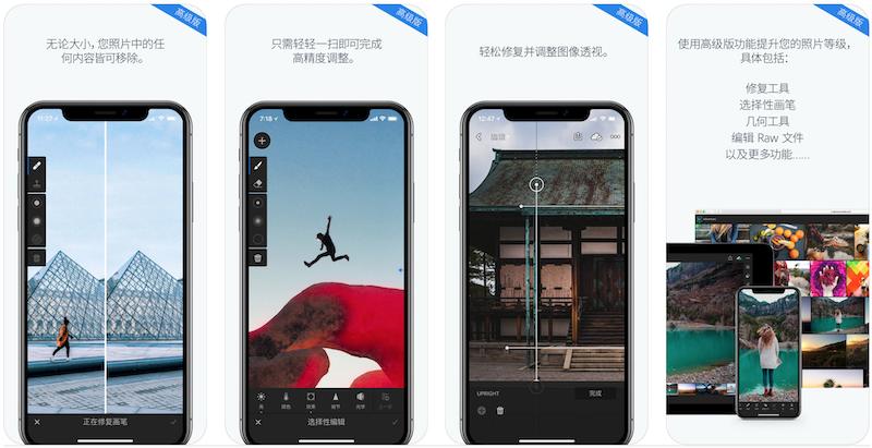 Lightroom CC现已支持新iPhone/iPad
