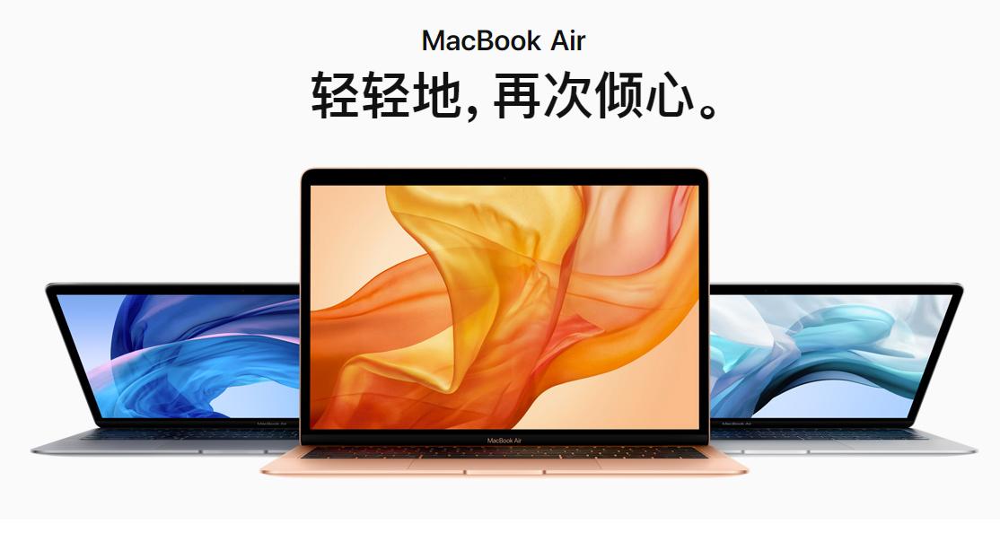今年苹果新品迄今最贵,是什么让iPhone价格上涨?