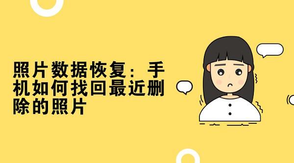 默认标题_公众号头图_2018.12.14