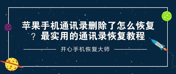 默认标题_公众号封面首图_2018.12.11