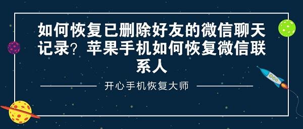 默认标题_公众号封面首图_2018.12.20