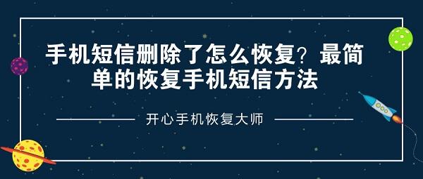 默认标题_公众号封面首图_2018.12.27