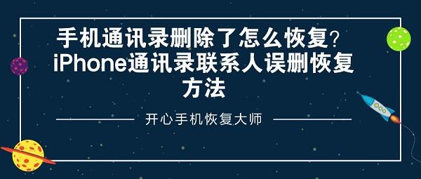 默认标题_公众号封面首图_2018.12.29