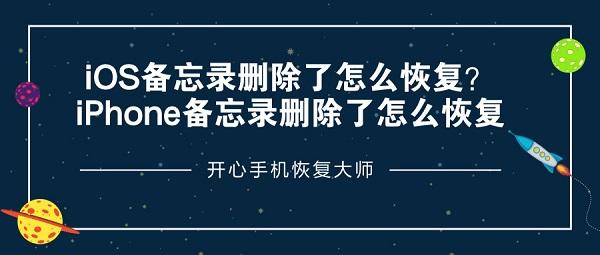 默认标题_公众号封面首图_2019.01.10