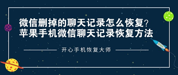 默认标题_公众号封面首图_2019.01.18