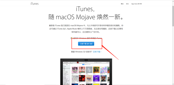 如何对苹果设备进行加密