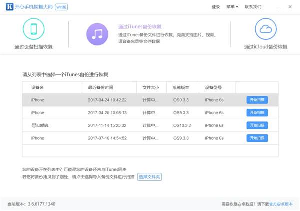 KX iTunes.1
